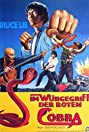 Cobra (1982) Poster