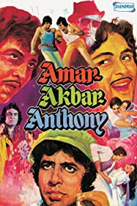 Sites for downloading movies directly Amar Akbar Anthony [420p]