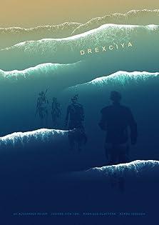 Drexciya (2012)