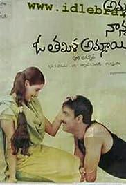 Amma Nanna O Tamila Ammayi Poster