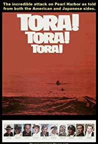 Primary photo for Tora! Tora! Tora!