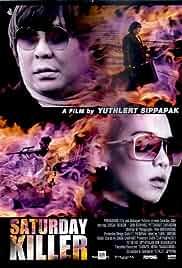 Watch Movie Saturday Killer (2010)