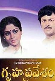 Gruha Pravesam Poster