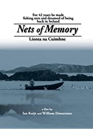 Nets of Memory
