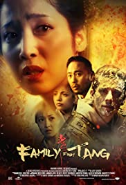 Family from Tang Poster