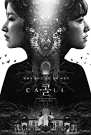The Call (2020) Korean Dual Audio [Hindi-Korean] NF WEB-DL 200MB – 480p, 720p & 1080p | GDRive | ESub