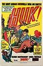 Huk! (1956) Poster