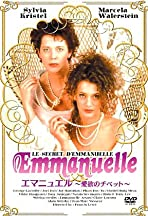 Emmanuelle's Secret