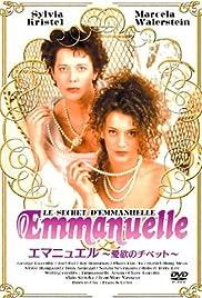 Le Secret Demmanuelle Poster