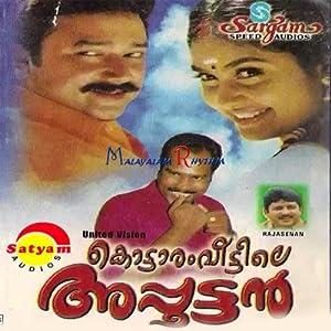 Kalabhavan Mani Kottaram Veettile Apputtan Movie