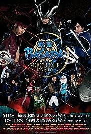 Sengoku Basara - Moonlight Party Poster