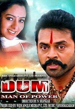 Dum: Man Of Power movie, song and  lyrics