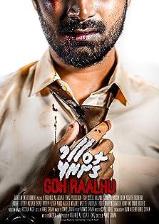 GohRaalhu (2019)