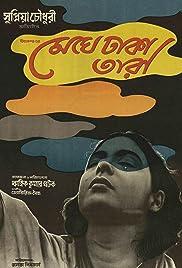 Download Meghe Dhaka Tara (1960) Movie