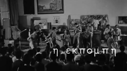 Ekpombi Greece