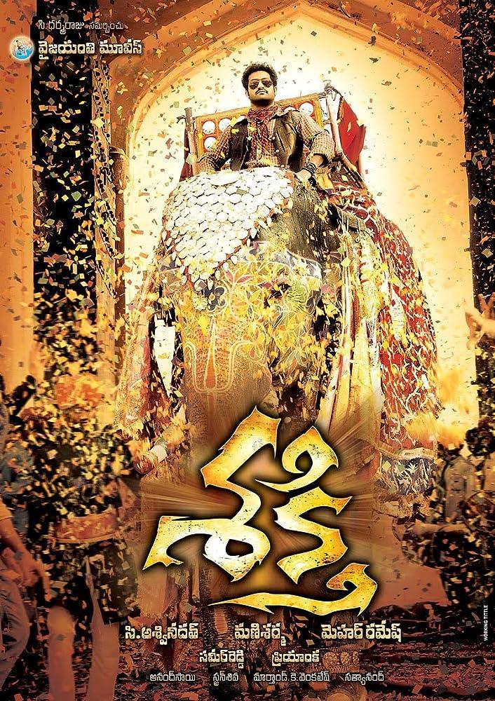 Shakti (2011) 720p – BDRip – x264 – [Hindi + Tamil + Telugu]