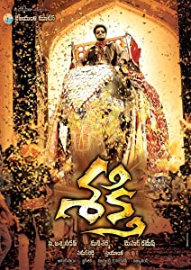 Shakti full movie hindi download