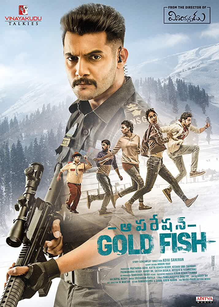 Operation Gold Fish 2019 Hindi Dual Audio