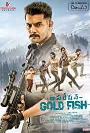 Operation Gold Fish (2019) HDRip Kannada Full Movie Watch Online Free