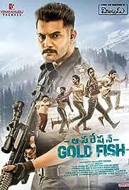 Operation Gold Fish (2019) HDRip Kannada Movie Watch Online Free