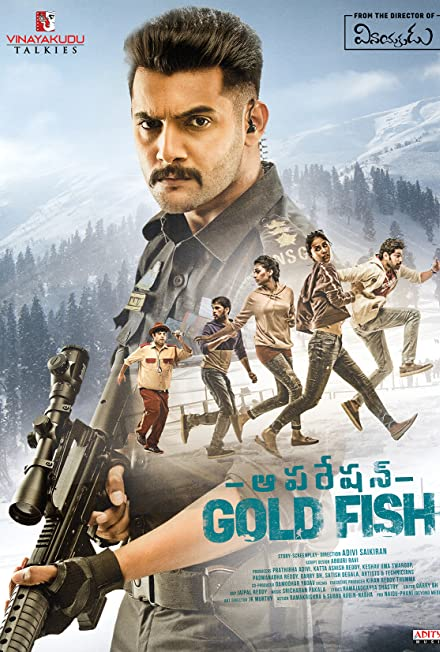 Film: Operation Gold Fish