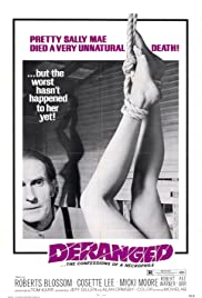 Deranged: Confessions of a Necrophile(1974)