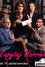 Ask Harriet (1998)