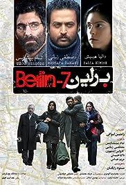 Berlin -7º Poster