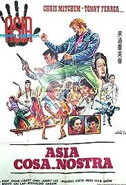 Cosa Nostra Asia Poster
