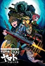 Star Blazers 2199: Odyssey of the Celestial Ark