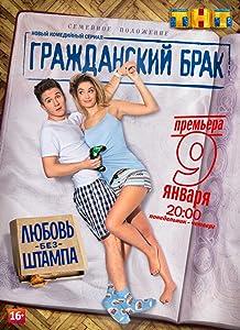 Download di film a 720p Grazhdanskiy brak: Episode #1.13 [720x1280] [Mkv] [2k]