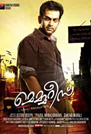 Memories (2013) Malayalam | x264 WEBRip | 1080p | 720p | 480p