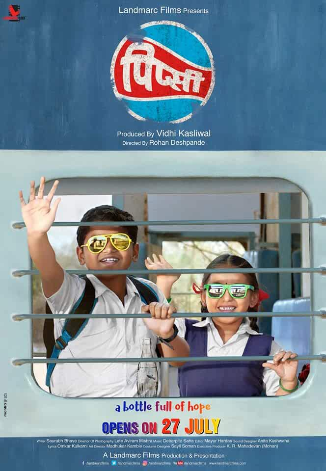 Pipsi 2018 WebDL Marathi 1080p 720p  AAC ESub