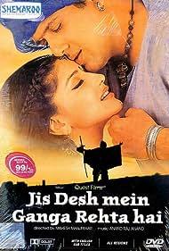 Sonali Bendre and Govinda in Jis Desh Mein Ganga Rehta Hain (2000)