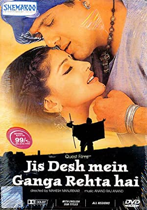 Crime Jis Desh Mein Ganga Rehta Hain Movie
