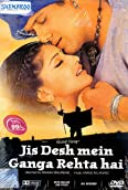 Jis Desh Mein Ganga Rehta Hain (2000)