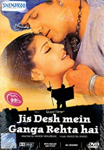 Mpeg movie downloads Jis Desh Mein Ganga Rehta Hain Shakeel Noorani [HDRip]