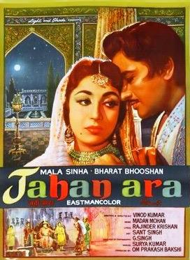 Jahan Ara movie, song and  lyrics