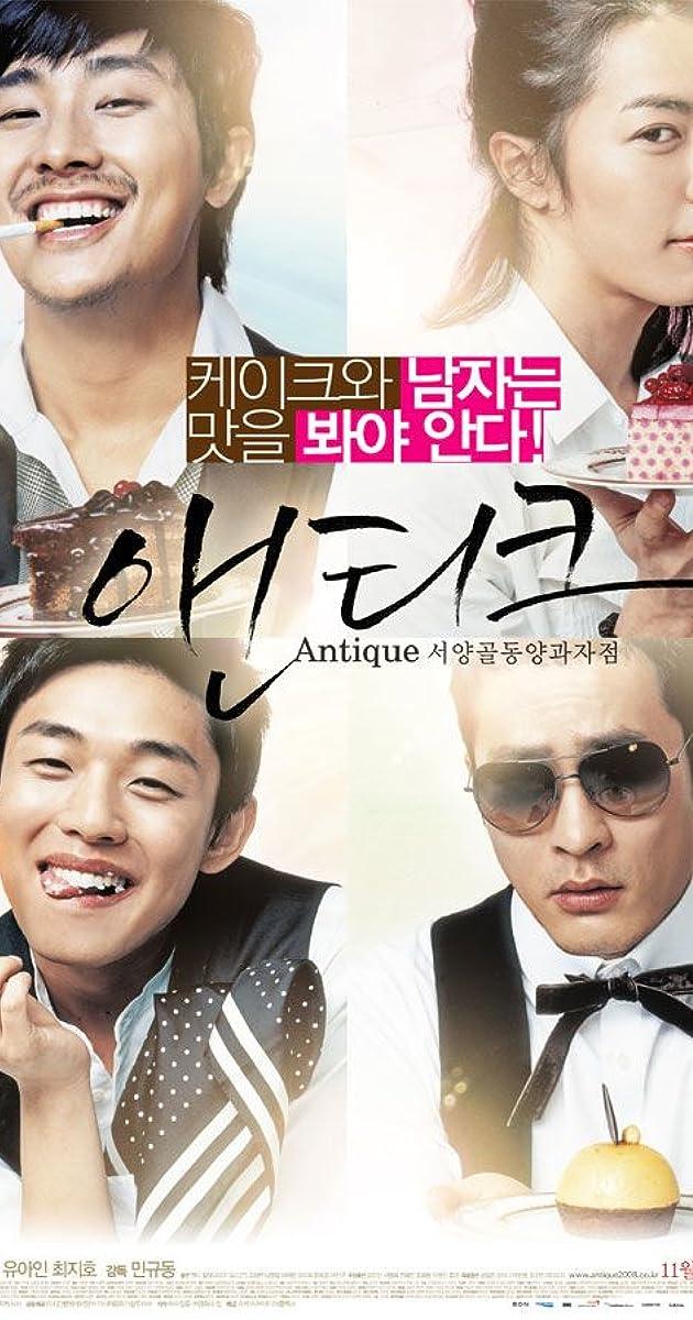 Image Seoyang-goldong-yanggwajajeom Aentikeu