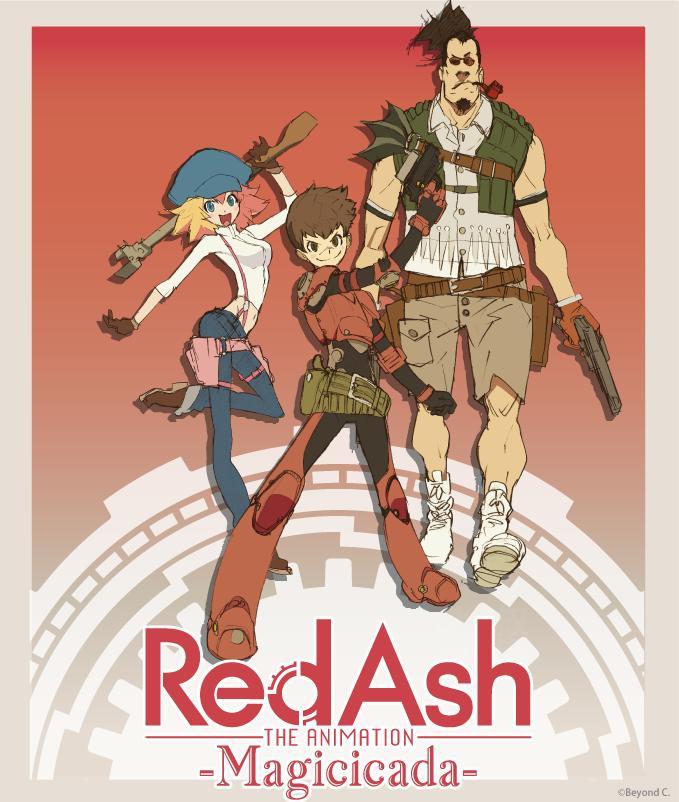 Red Ash: Magicicada 2017