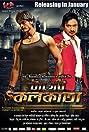 Target Kolkata (2013) Poster