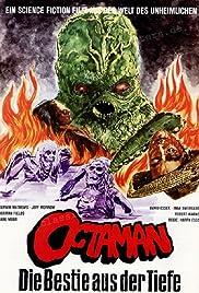 Octaman(1971) Poster - Movie Forum, Cast, Reviews
