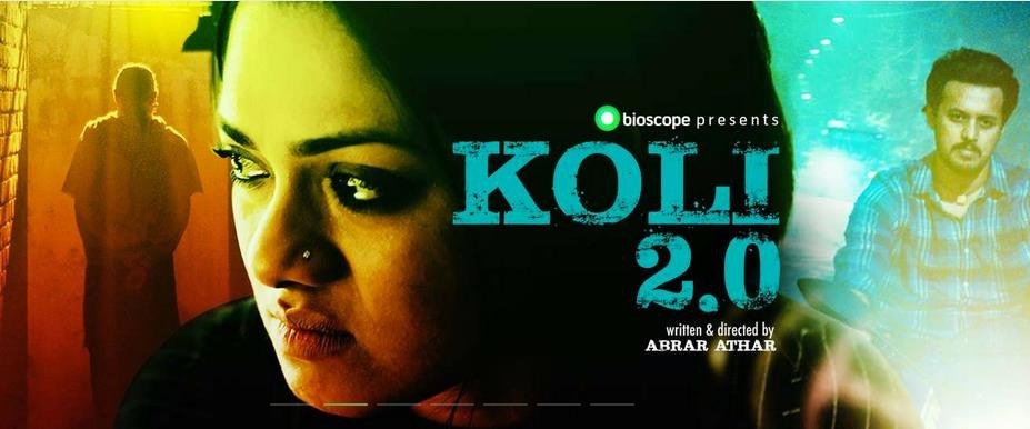 18+ Koli 2.0 (2018) Bengali Full Movie Download Watch Onine 720p