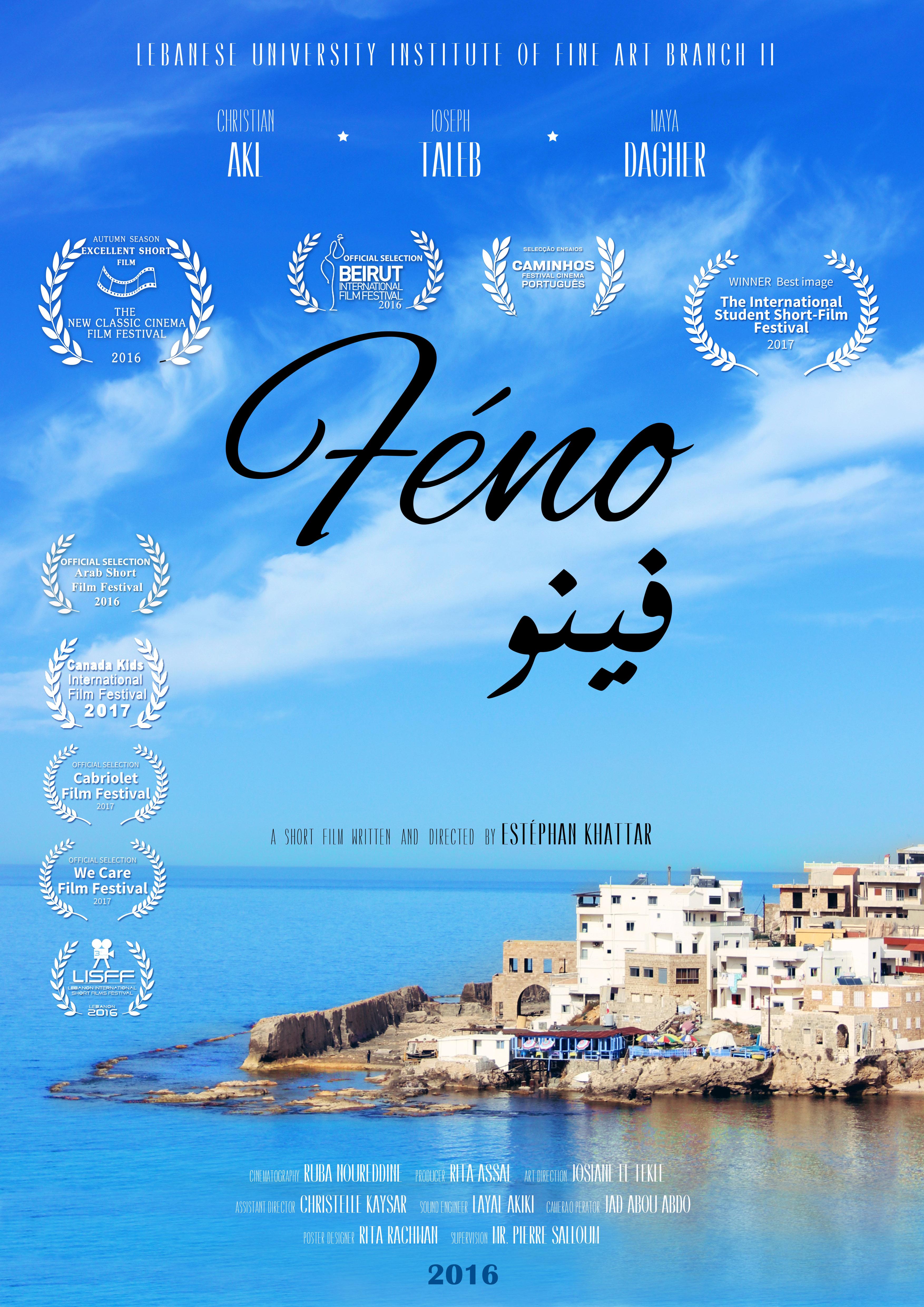 dea75cbcb9a04 Feno (2016) - IMDb