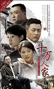 English action movie direct download Shi wan ren jia [WEBRip]