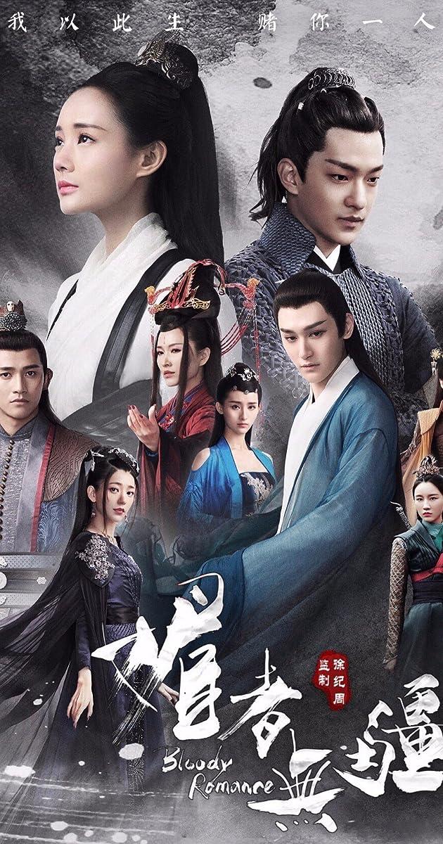 descarga gratis la Temporada 1 de Mei Zhe Wu Jiang o transmite Capitulo episodios completos en HD 720p 1080p con torrent