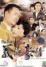 Kan kwok hiu hung chi Yee hoi ho ching