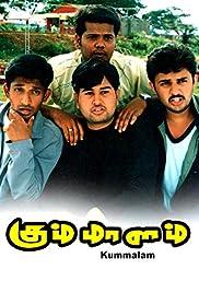 Kummalam Poster