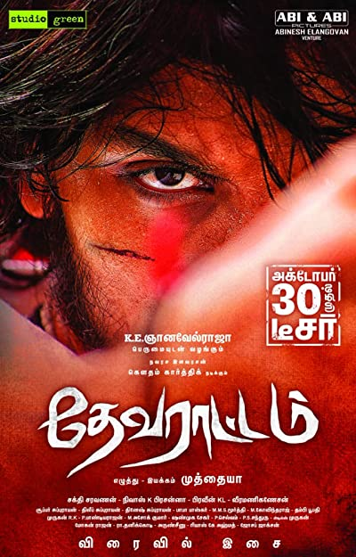 Poster of Devarattam 2019 Full Hindi Dubbed Movie Download HDRip 480p