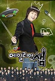 Alien Sam Poster